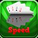 高速カードゲーム