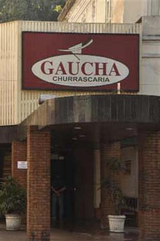 【免費商業App】Gaucha-APP點子