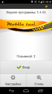 Mobile Taxi - náhled