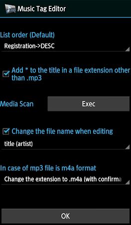 TK Music Tag Editor 7.1.7 screenshot 393900
