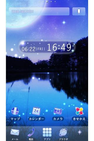 u591cu7a7au306eu5e7bu60f3u58c1u7d19u3000Night sky 1.1 Windows u7528 1