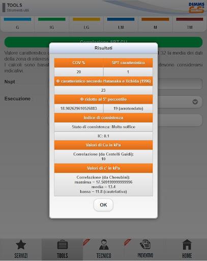 玩工具App|Dimms ES免費|APP試玩