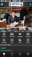 Screenshot of 덕포교회
