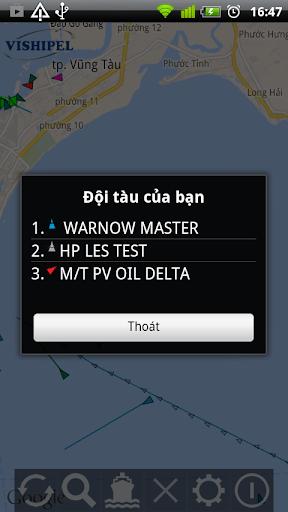 【免費商業App】Vishipel QLT-APP點子