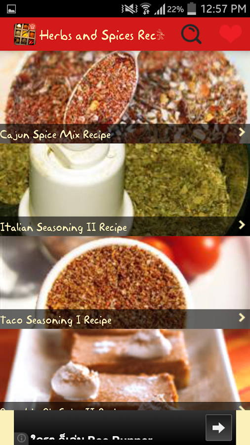 Herbs and Spices Rec