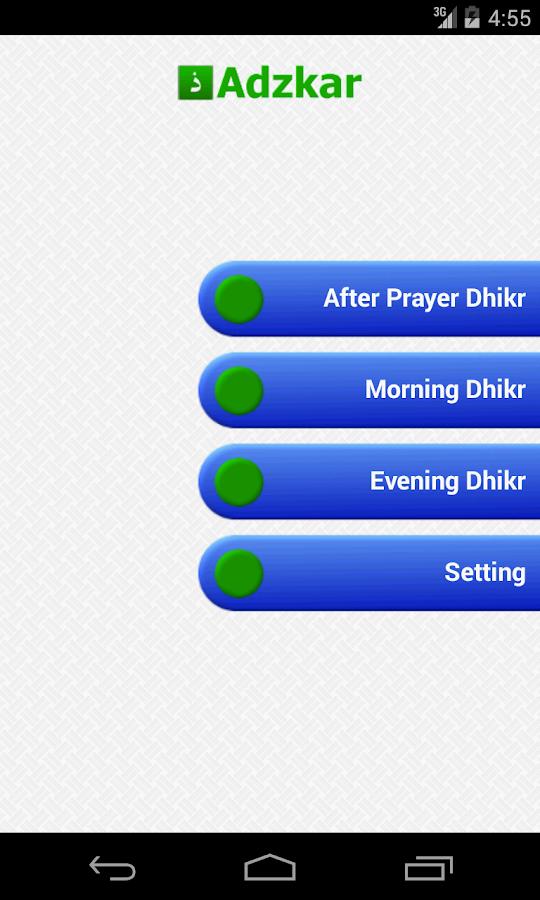 Adzkar - Morning Evening Dhikr - screenshot