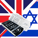 English Hebrew  Dictionary logo