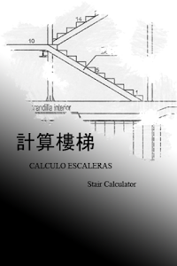 Stair Calculator  ( Chino ) screenshot 0