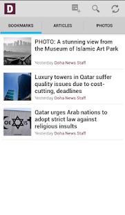 Doha News- screenshot thumbnail