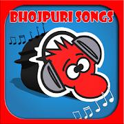 Bhojpuri Songs And Radio