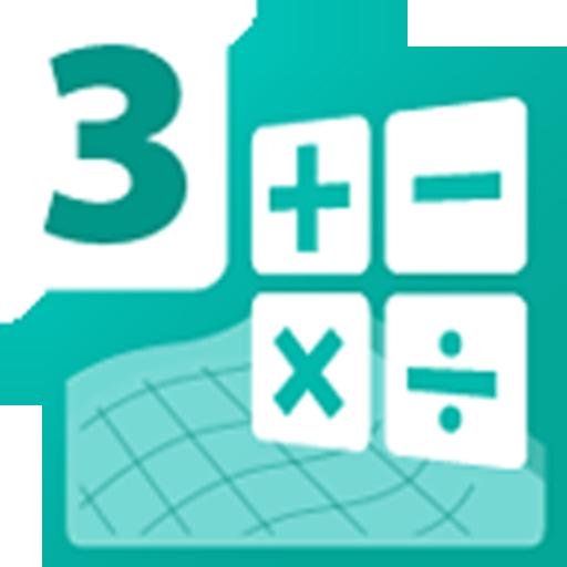 ФГОС. Математика 3 класс