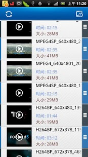 网达影音 - screenshot thumbnail