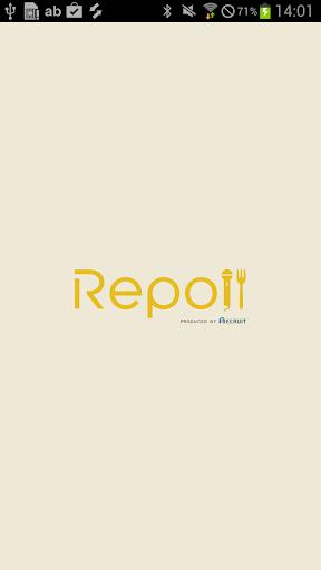 テレビで取材された飲食店が満載 Repo レポ