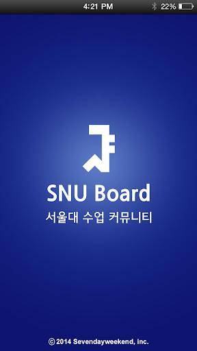 스누보드 SNU Board