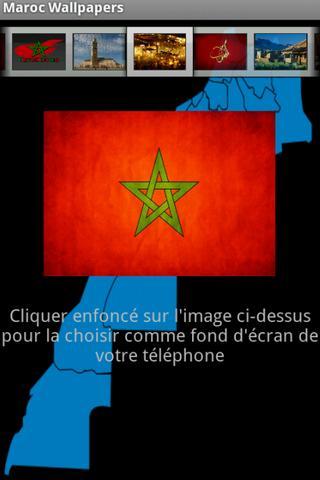 Maroc Fonds d'écran- screenshot