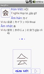 Học kanji tiếng nhật N4 - screenshot thumbnail