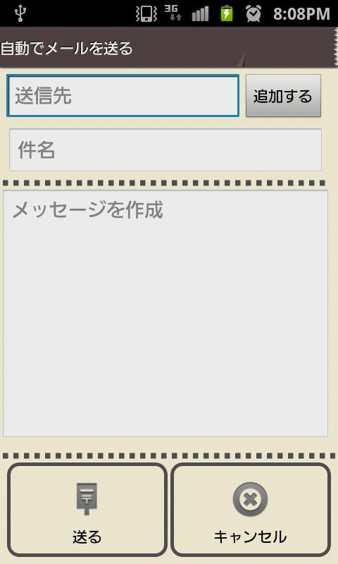 Photopost Beta- screenshot