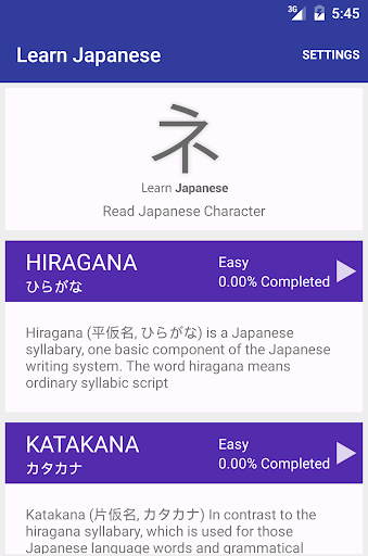 Learn Japanese: Read Character