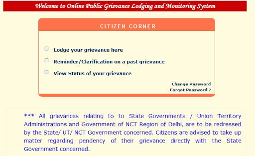 Public Grievance India