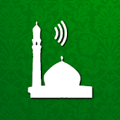Sound of Mecca - Masjid Haram