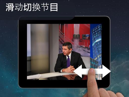 玩免費新聞APP|下載News: 看电视英语 app不用錢|硬是要APP