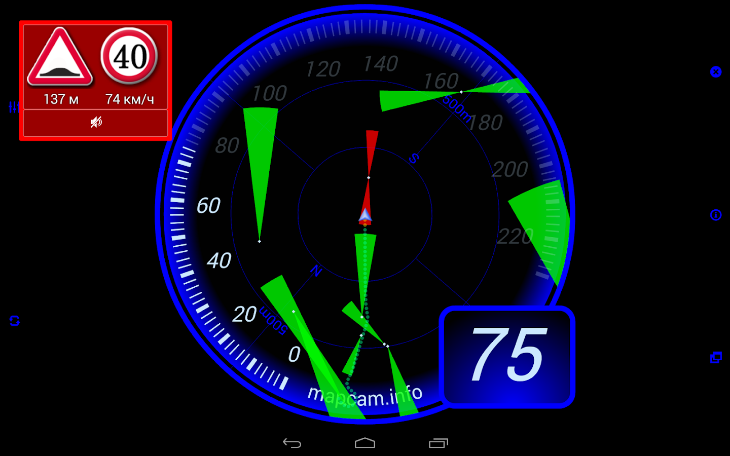 MapcamDroid Speedcam- screenshot