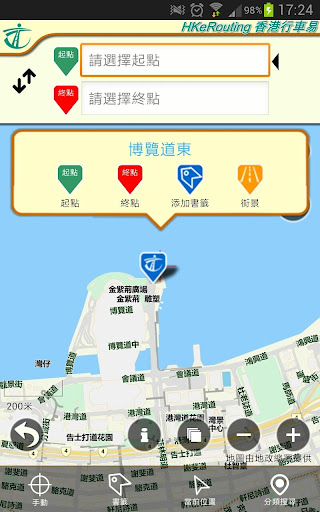 香港行車易