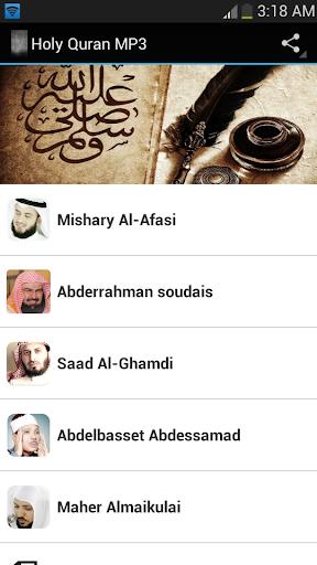 免費下載音樂APP|Holy Quran MP3 app開箱文|APP開箱王