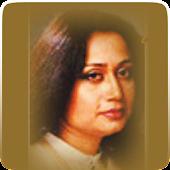 Urdu Poetry Parveen Shakir SMS
