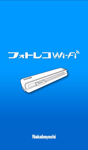 Photoreco Wi-Fi