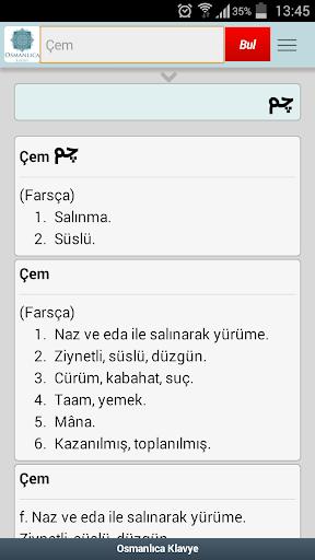 Osmanlıca Sözlüğüm Pro