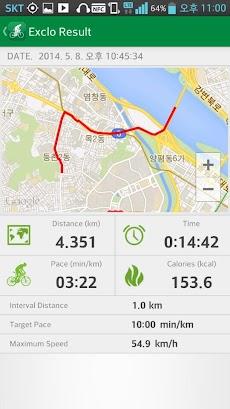 エクロー exclo GPSサイクリング、自転車のおすすめ画像1