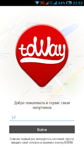 toWay