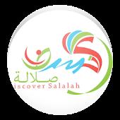 Discover Salalah