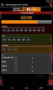 Wise Companion: Res. Evil DBG screenshot