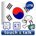指さし会話 韓国 touch&talk Basic LITE logo