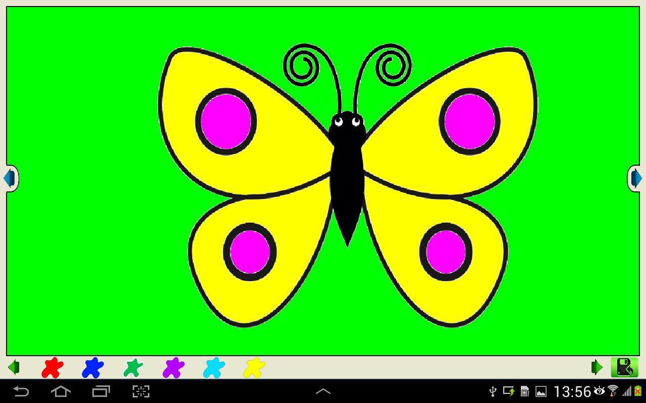 Capra cu Trei Iezi- screenshot
