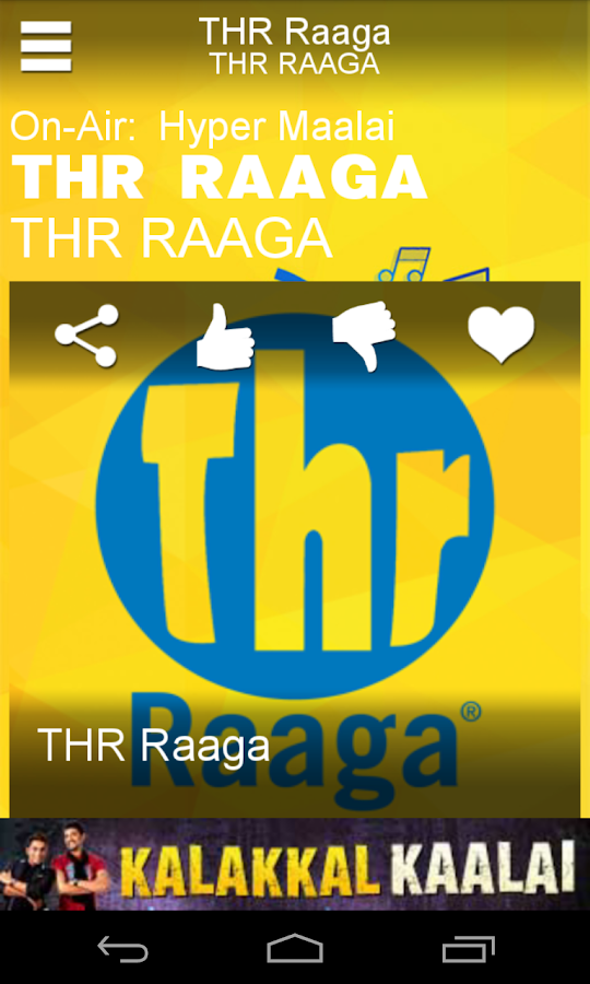 THR Raaga - screenshot