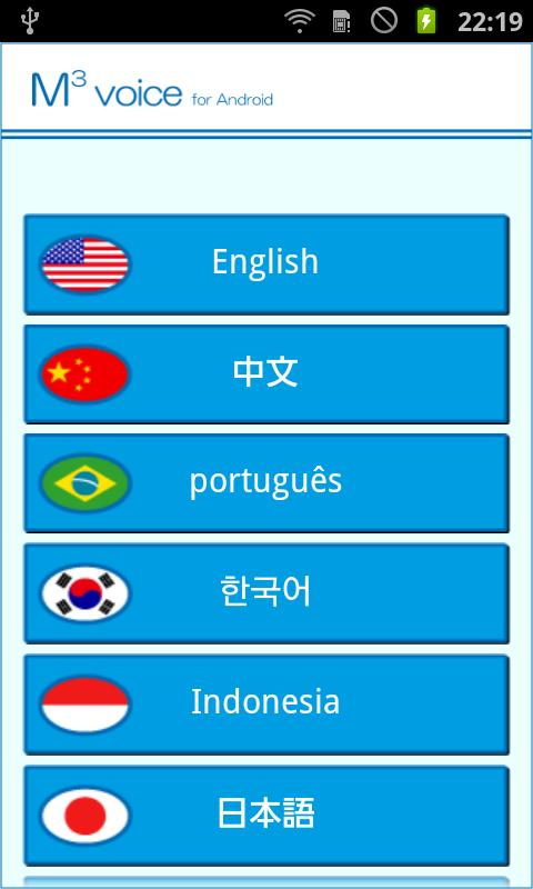 Multilingual Med.quest +Voice - screenshot