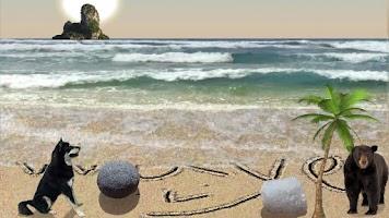 Screenshot of Sand Draw