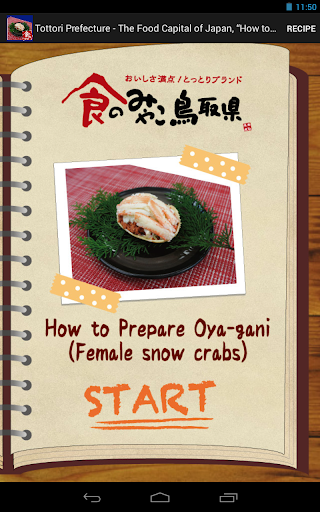 "Cooking app ""Oya-gani"""
