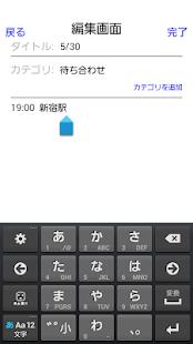 玩免費生產應用APP|下載メモ帳無料アプリ app不用錢|硬是要APP