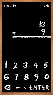 Math Training - screenshot thumbnail