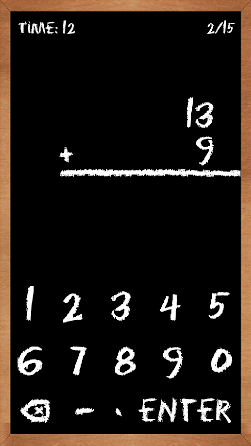 Math Training - screenshot