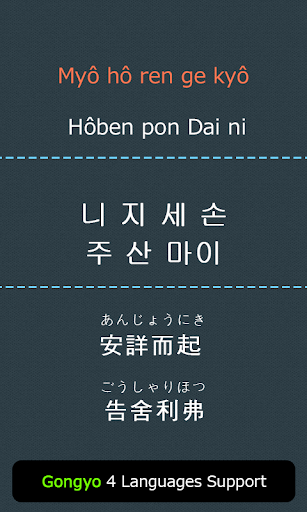 玩生活App|DAIMOKU FREE (no ad)免費|APP試玩