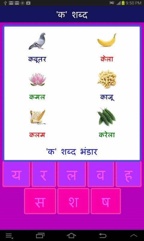 how to play bluff in cards in hindi