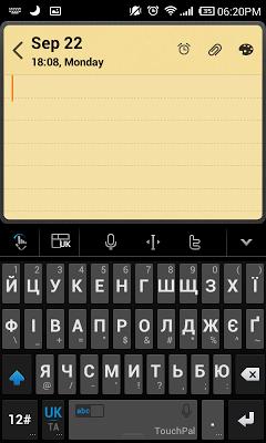TouchPal Ukrainian Keyboard - screenshot