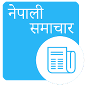 Nepali Samachar