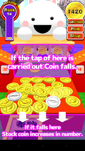 Festival coins (free game)- screenshot thumbnail