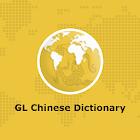 Gujarati Chinese Dictionary icon